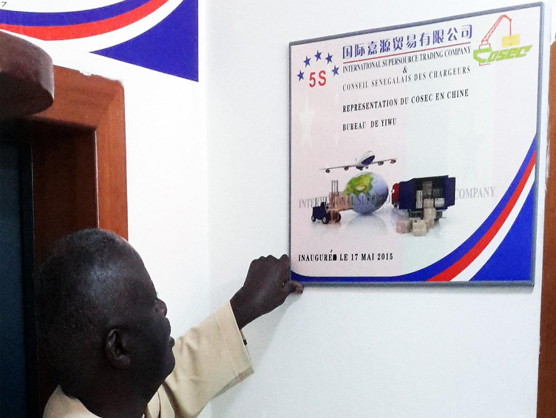 Bureau de reprÉsentation en chine u2013 cosec